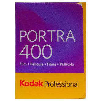 portra400-1-