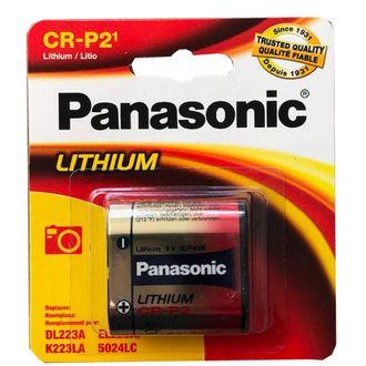 panasonic-cr-p2